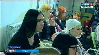 """В Астрахани состоится премьера спектакля по повести Булгакова """"Морфий"""""""