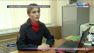 В Пензе разыскивают свидетелей преступления на Западной поляне