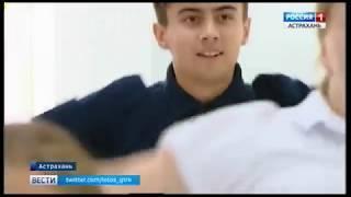"""Десятый выпуск спортивного журнала """"Физрук"""" вышел в тираж"""