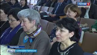 Министерство здравоохранения Карачаево-Черкесии подвело итоги работы за 2017 год