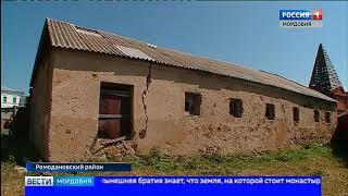 «Мордовская Голгофа» какие тайны хранит Чуфаровский мужской монастырь
