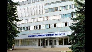 Мировые эксперты медицинского туризма соберутся в Пятигорске