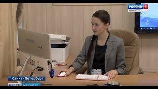 Педагог из Марий Эл вышла в финал Всеросийского конкурса - Вести Марий Эл