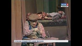 В чебоксарском ТЮЗе поставили пьесу Максима Горького «На дне»