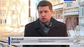 """В Костроме участились случаи """"навязывания"""" пенсионерам дорогих счётчиков на воду"""