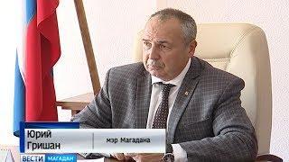5 млн рублей выделили на чистку от будущего снега в Магадане