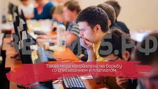 В России могут ввести штрафы за продажу дипломных работ