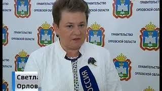 Губернатор Светлана Орлова приняла участие в выездном заседании Совета безопасности