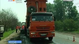 Министерство транспорта России предложило оплачивать половину затрат на ремонт дорог в регионах из б