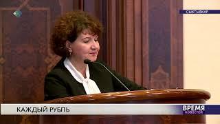 Ведущие международные и российские аналитические агентства оценивают наш кредитный рейтинг как стаби