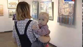 Открылась выставка кировского художника гобелена Нелли Зуберевой(ГТРК Вятка)