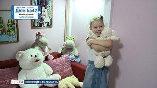 Вологжане могут помочь 7-летней Полине Шухаловой