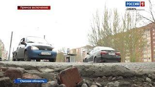 В Омске приступили к масштабному ремонту дорог