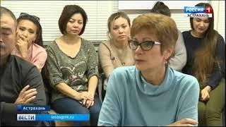 В этом году в Астрахани выявили 150 фальшивых купюр