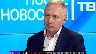 ИНТЕРВЬЮ: Ю. Лапшин об улучшении экологической обстановки в Красноярске