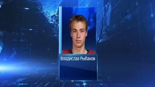 «Локомотив» отправил семь хоккеистов в «Ладу»