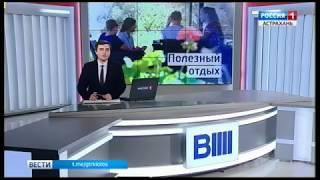 Конец летних каникул у учеников Икрянинской школы выдался насыщенным