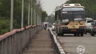 Движение транспорта ограничат по старому мосту в Биробиджане 21 июля(РИА Биробиджан)