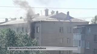 В Рыбинске горел жилой дом