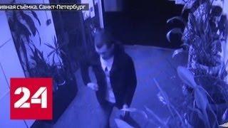 В Петербурге задержан безработный, обманывавший ветеранов - Россия 24