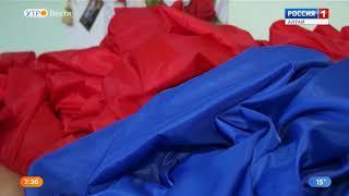 В России отмечают День флага