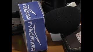 Сотрудники Самарского губернского радио отмечают профессиональный праздник