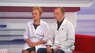 """Программа """"Будьте здоровы"""" от 19.09.17 : Реабилитация"""
