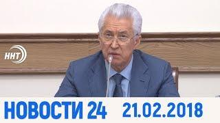 Новости Дагестан за 21 02.2018 год