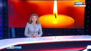 Барнаульцы зажгли свечи в память о погибших в Беслане
