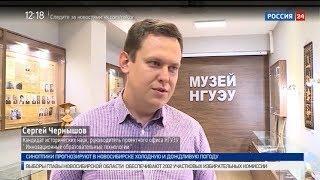 Эксперт рассказал о роли личности в истории Сибири