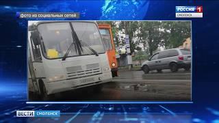Смоленский автобус и трамвай столкнулись на Шевченко