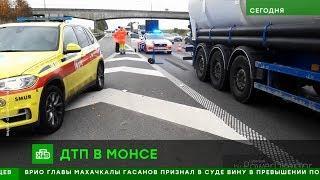 Новости Сегодня на НТВ Вечерний выпуск 09.11.2018
