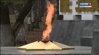 Доступ к Вечному огню в Костроме стал проще