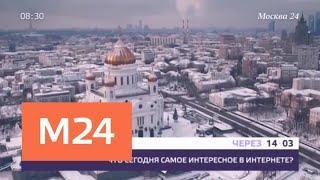 Москва и Санкт-Петербург поднялись в рейтинге самых дорогих городов мира - Москва 24