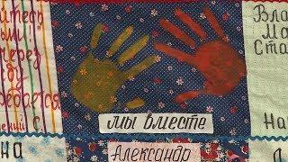 В Саранске вспомнили жертв СПИДа