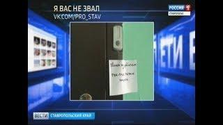 """""""Вести в сети"""". Выпуск #204"""