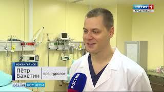 Архангельские врачи получают служебное жильё