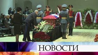 В Москве проходит церемония прощания с поистине народным артистом Иосифом Кобзоном.