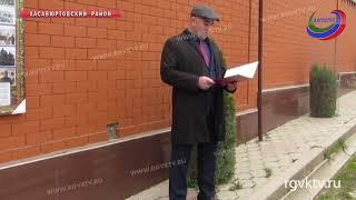 В Хасавюрте улицу назвали именем Героя России Магомедказима Гайирханова