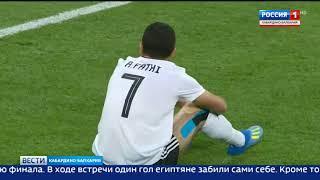 Россия празднует победу! Счет 3:1 в пользу хозяев.