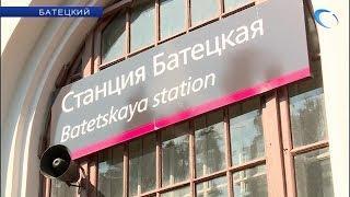 В Батецком впервые за полвека идет ремонт железнодорожного вокзала