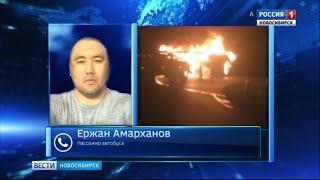 Полиция поможет восстановить документы спасшему людей из горящего автобуса жителю Казахстана