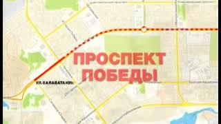 Ремонт Свердловского проспекта выполнен на 80 процентов  На очереди   самая длинная улица Челябинска