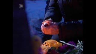 """""""Это наше общее горе"""". Челябинцы почтили память погибших на пожаре в Кемерове"""