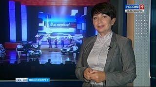 Светлана Войтович переходит в команду руководителей ВГТРК