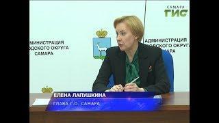 Глава города Елена Лапушкина провела прием граждан