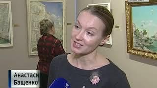 Выставка Н. Сафронова