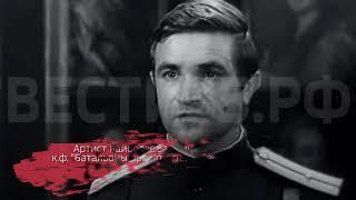 Ушёл из жизни актёр Юрий Мартынов