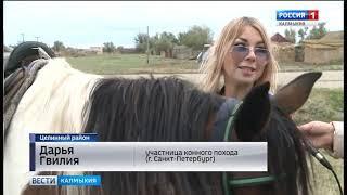 В Элисте состоится торжественное открытие первого конного фестиваля