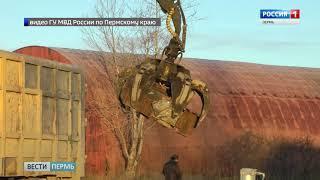 В Перми уничтожили крупную партию игрового оборудования